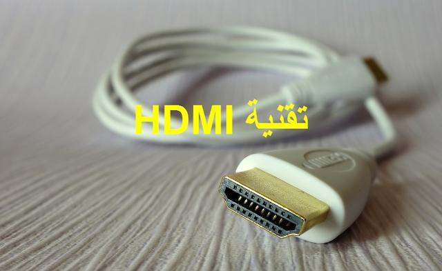 وصلة hdmi