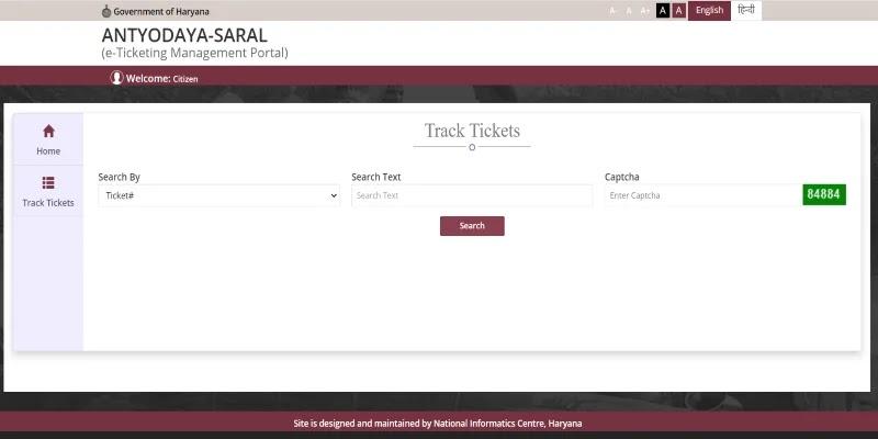 सरल पोर्टल हरियाणा: Apply Online antyodaya saral portal haryana Login & Registration | सरकारी योजनाएँ