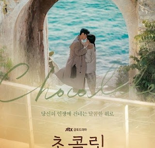 Download Drama Korea Chocolate Subtitle Indonesia