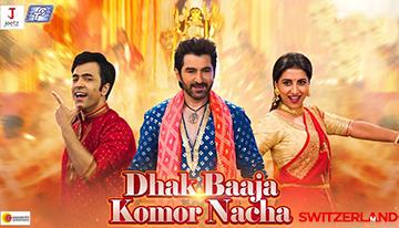 Dhak Baaja Komor Nacha (ঢাক বাজা কোমর নাচা) Bengali Song Lyrics and Video - Switzerland (Bengali Movie) 2020 || Jeet, Abir Chatterjee, Rukmini Maitra