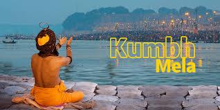 Kumbh Mela (कुंभ मेला):- आपको जानना चाहिए