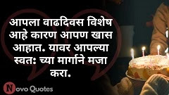 Happy Birthday Quotes For Bhava