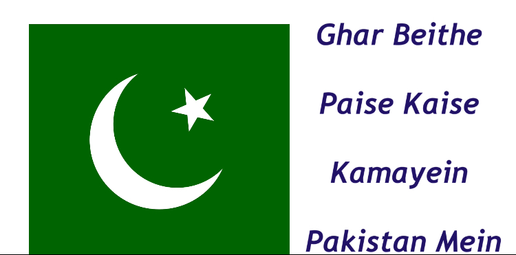 Ghar Beithe Paise Kamane Ka Tarika In Pakistan