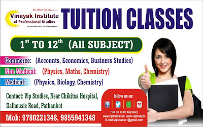 tuition classes in pathankot