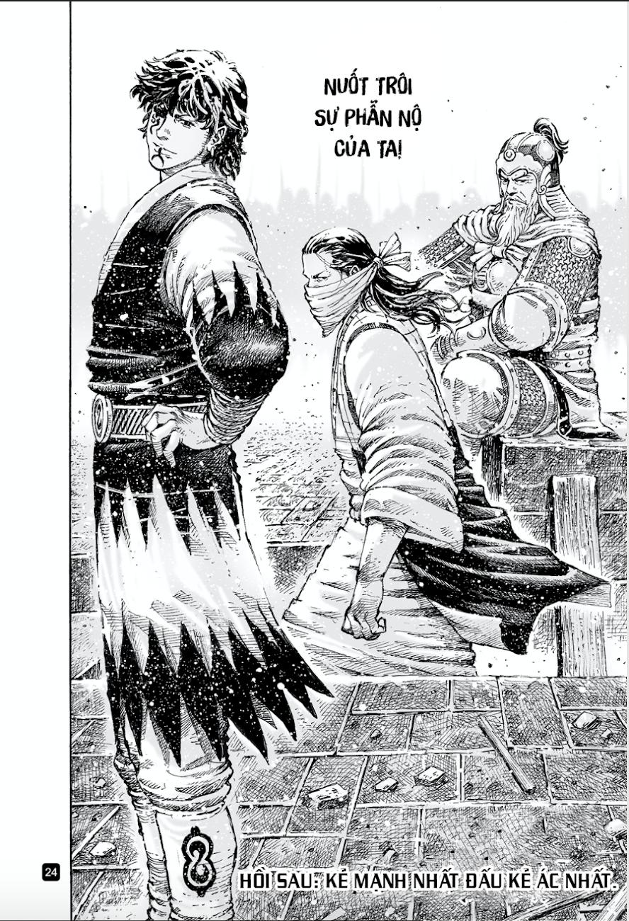 Hoả Phụng Liêu Nguyên chap 537 - Trang 23