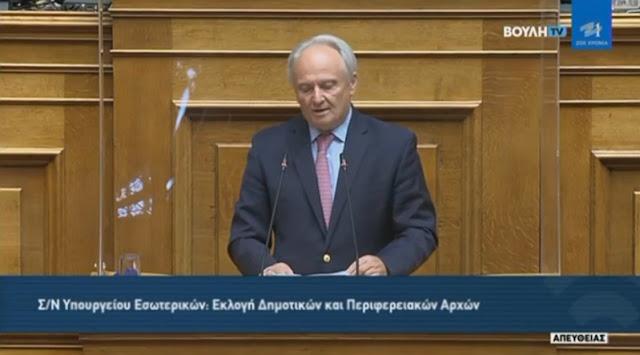 Ομιλία Ανδριανού στη Βουλή για την εκλογή δημοτικών και περιφερειακών αρχών (βίντεο)