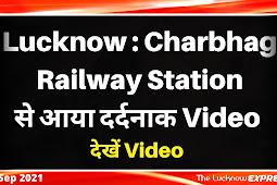 Charbagh Railway Station से आया ख़ौफ़नाक Video