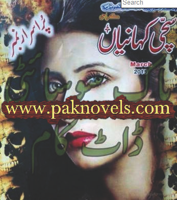 Free Download PDF Monthly Sachi Kahaniyan March 2015