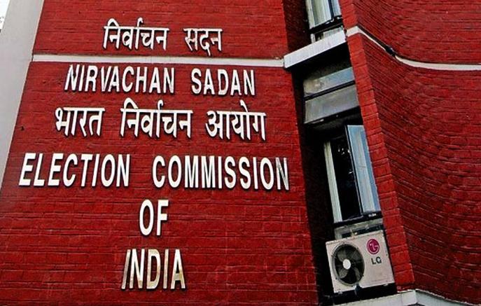 चुनाव आयोग ने कहा- तेलंगाना की निजामाबाद सीट पर ईवीएम से ही होगा लोकसभा चुनाव