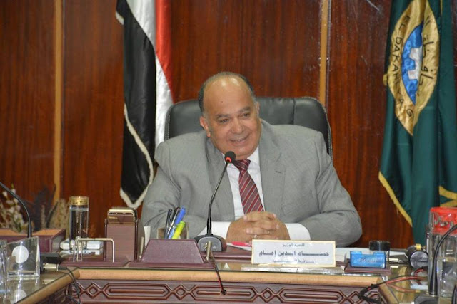 قرار محافظ الدقهلية باعتماد المخطط التفصيلي لـ21 قرية