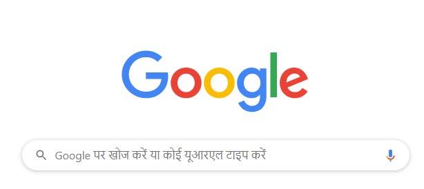 How to change Google Chrome default language