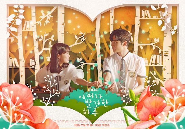Download Drama Korea Extraordinary You Batch Subtitle Indonesia