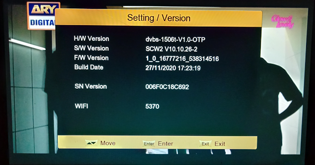 ONE STAR X1 1506T 512 4M NEW SOFTWARE WITH XCAM & G SHEARE PLUS OPTION