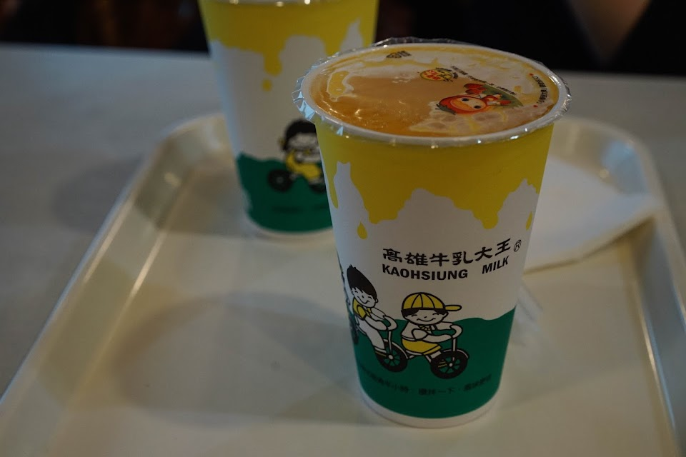 高雄牛乳大王(KAOHSIUNG MILK KING)