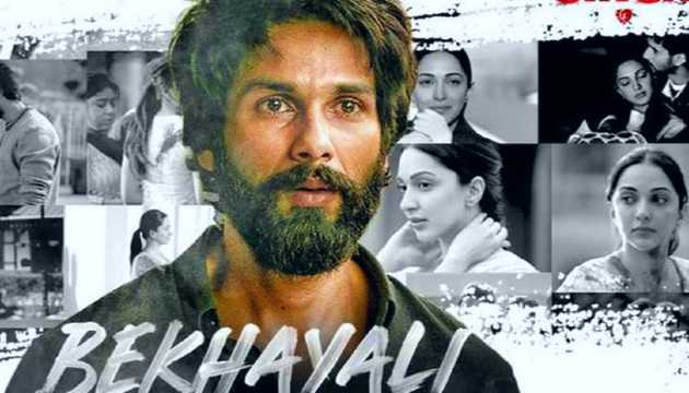 Bekhayali Lyrics and Gana Song by Sachet Tandon