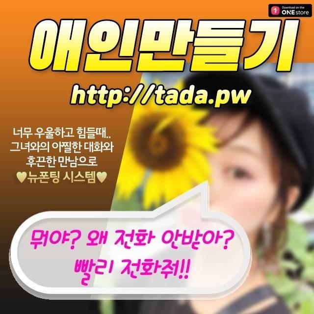 서울은평조달등록