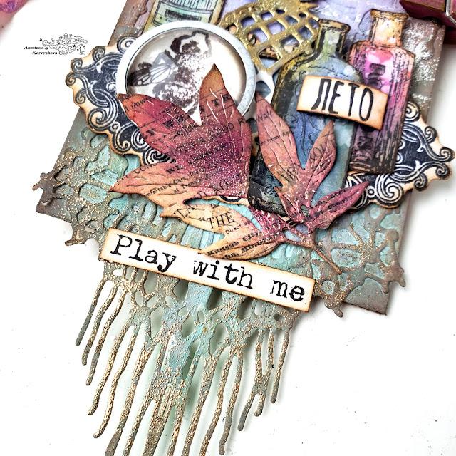 @nastyalena #papercrafting #mixedmedia #album