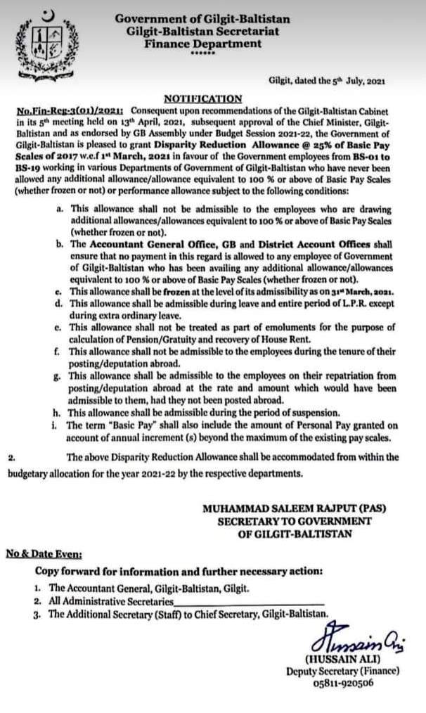 GRANT OF DISPARITY REDUCTION ALLOWANCE @25% TO THE EMPLOYEES OF GOVERNMENT OF GILGIT BALTISTAN