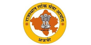 RPSC Senior Teacher Result 2020 (Out)  2nd Grade Teacher, RPSC Senior Teacher GR-II Counseling result and cutoff marks