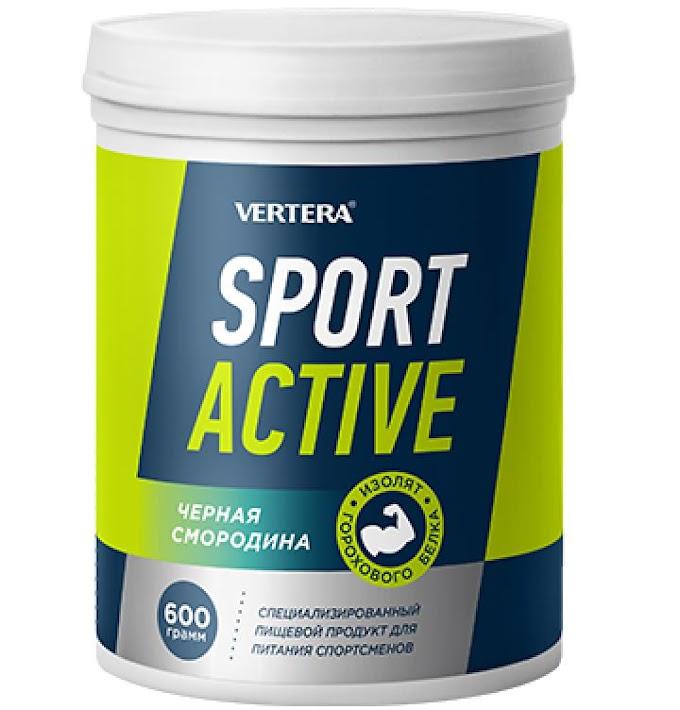 Спорт Актив - Черен касис