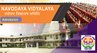 Navodaya Vidhyalaya 2020 Application Form, Exam Dates, Eligibility, Syllabus, Pattern