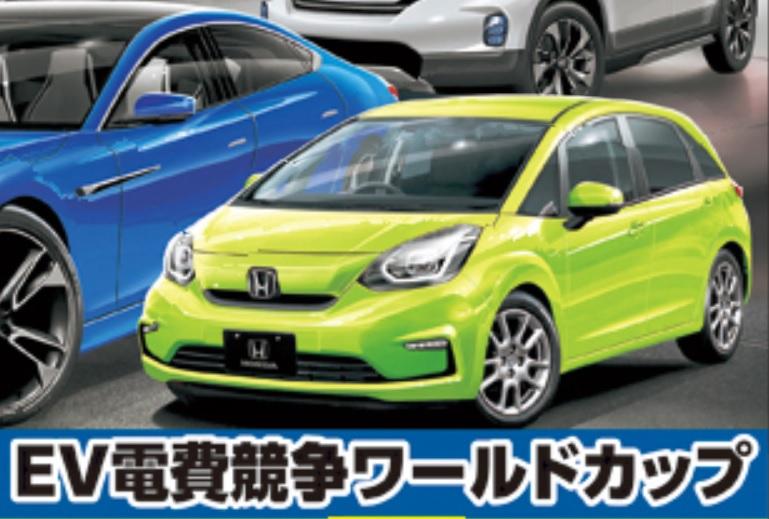 2020 - [Honda] Jazz IV 40