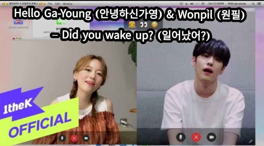 Hello Ga-Young (안녕하신가영) & Wonpil (원필) - Did you wake up? (일어났어?) Lyrics