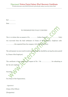 notice period salary recovery letter format