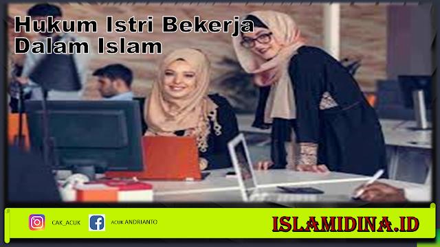 hukum-istri-bekerja-menurut-pandangan-islam
