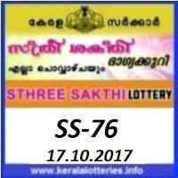 STHREE SAKTHI (SS-76) on October 17, 2017
