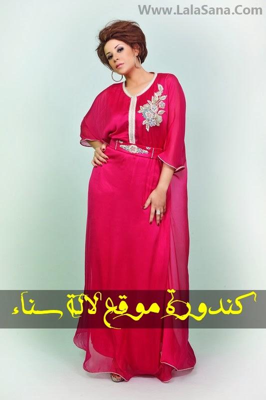 الڭندورة المغربية تستعرضها ليلى حديوي بالصور