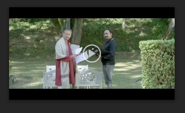 আমার আপনজন ফুল মুভি (২০১৭) | Amar Aponjon Full Movie Download & Watch Online | Thenewevents