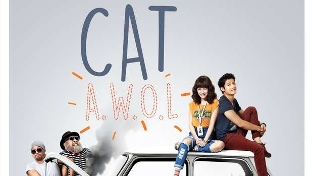 Download Film Cat a Wabb (Cat A.W.O.L) 2015 Sub Indo