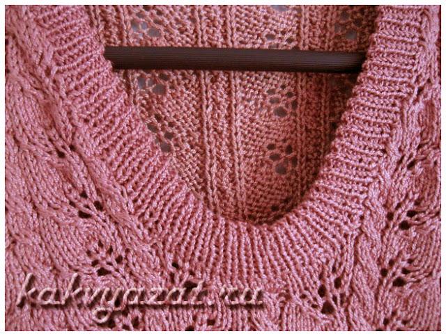 Ажурный пуловер из хлопка, горловина.