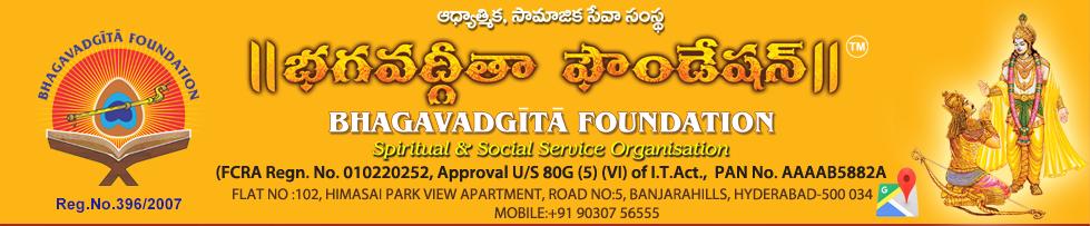 Bhagavad Gita Foundation