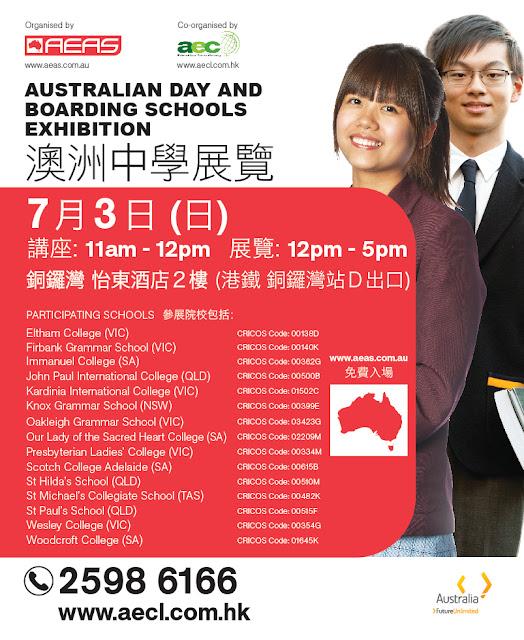 http://www.aecl.com.hk/?q=activities/%E6%BE%B3%E6%B4%B2%E4%B8%AD%E5%AD%B8%E5%B1%95%E8%A6%BD