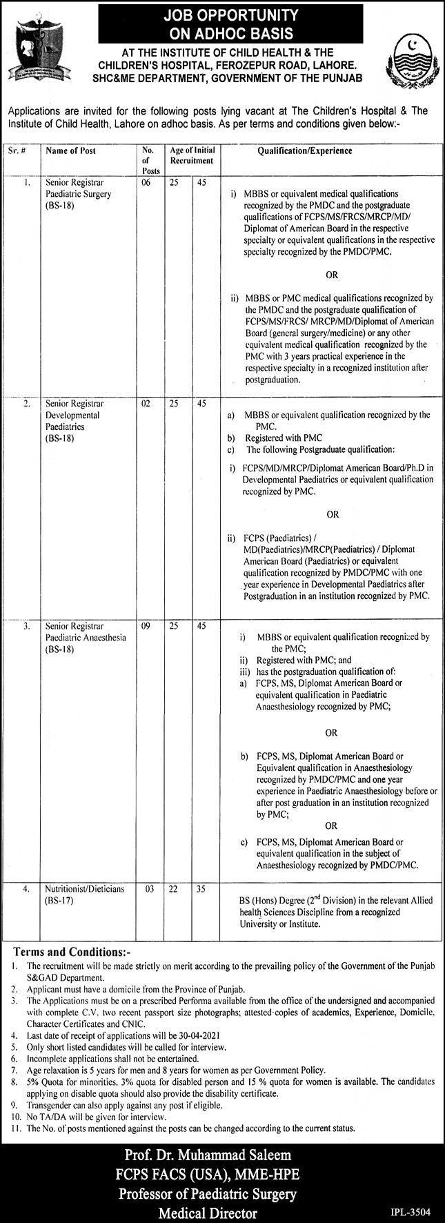 Punjab Health Department Jobs April 2021