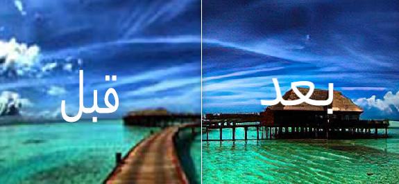 تحسين و تكبير و معالجة الصور اونلاين