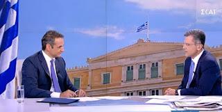 """Το δημόσιο «ευχαριστώ» του Αυτιά στον Κυριάκο Μητσοτάκη: """"Μου δώσατε διαβατήριο ζωής"""" (Βίντεο)"""