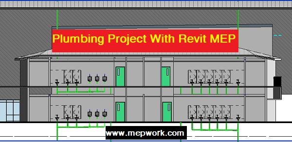 Download Free Plumbing Revit MEP Project Drawing