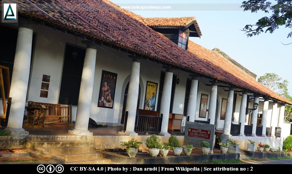 National Museum of Galle