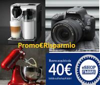 Logo Scopri il mondo Fabbri: crea la ricetta o vota e vinci gratis prodotti, macchina fotografica o da caffè e Robot