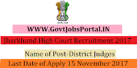 Jharkhand High Court Recruitment 2017– 17 District Judges