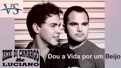 VS SERTANEJO GRATIS