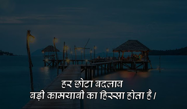 good positive quotes