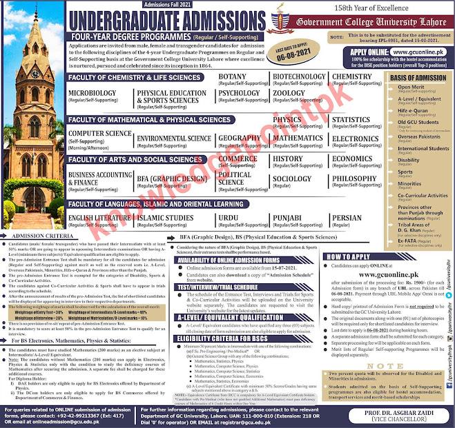GC University Lahore  Undergraduate Admission Open Fall 2021- Apply Online