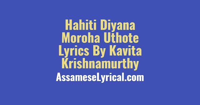 Hahiti Diyana Moroha Uthote Lyrics