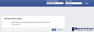 Cara Mengetahui Password FB Orang Lain dengan Mudah