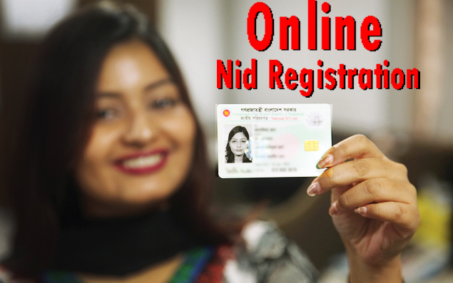 কিভাবে ঘরে বসে Nid Registration করবেন?