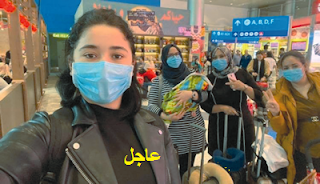 فيروس كرورونا بالمغرب